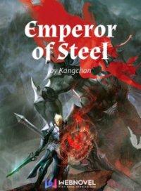Emperor of Steel