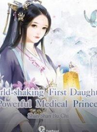 World-shaking First Daughter: Powerful Medical Princess