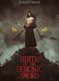 Birth of the Demonic Sword